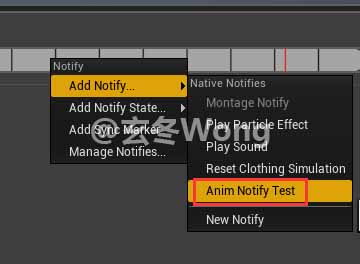UE4]Animation Notifications (AnimNotify)
